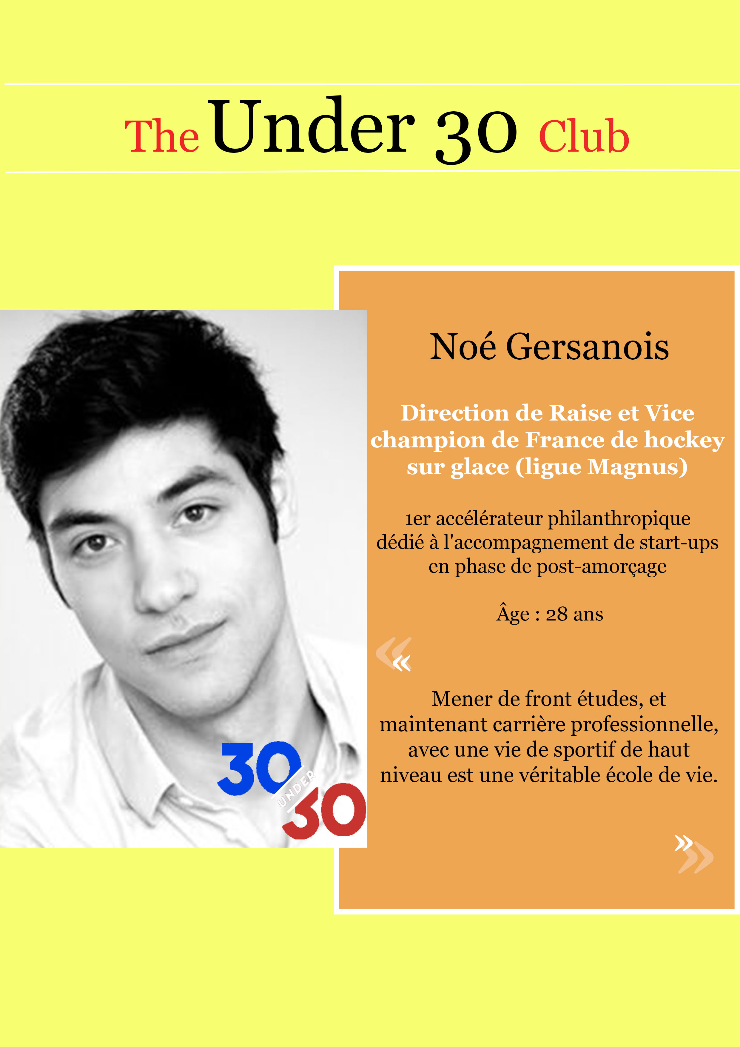 Noe Gersanois
