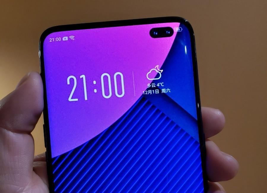 Samsung Galaxy S10 : Des Changements Radicaux Pour La Nouvelle Gamme
