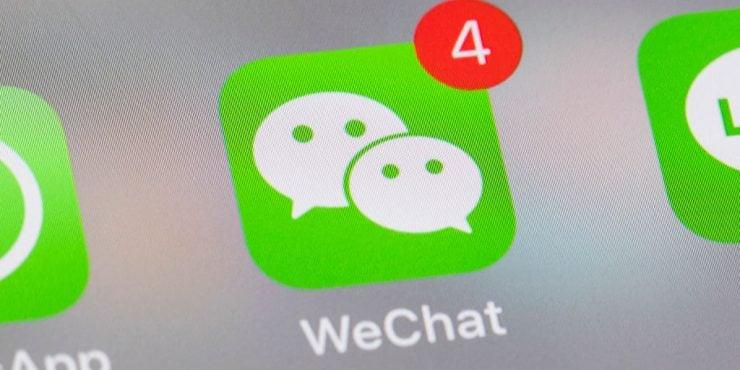 super-chat