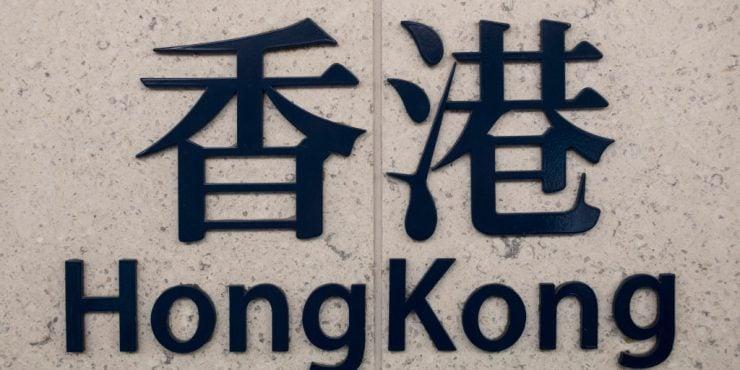 Hong Kong ville la plus chère du monde