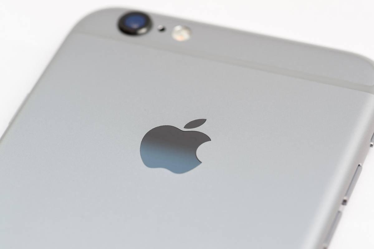 Comment Les Utilisateurs D'iPhone Peuvent Obtenir 500 $ De Dédommagement   Forbes France
