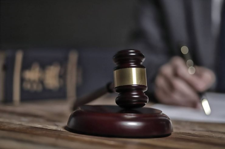 système judiciaire