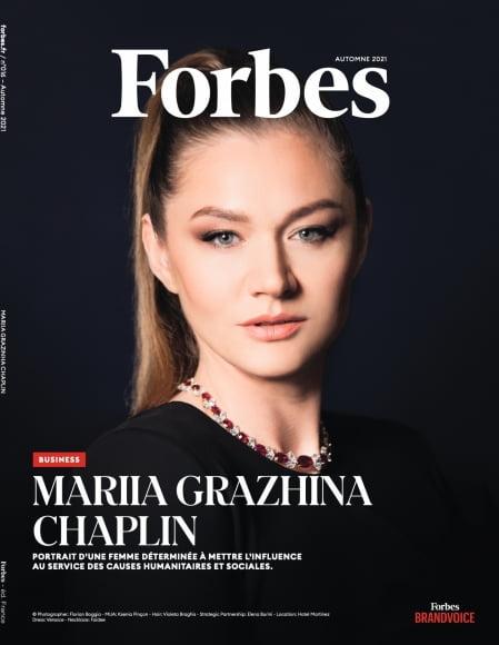 Mariia Chaplin